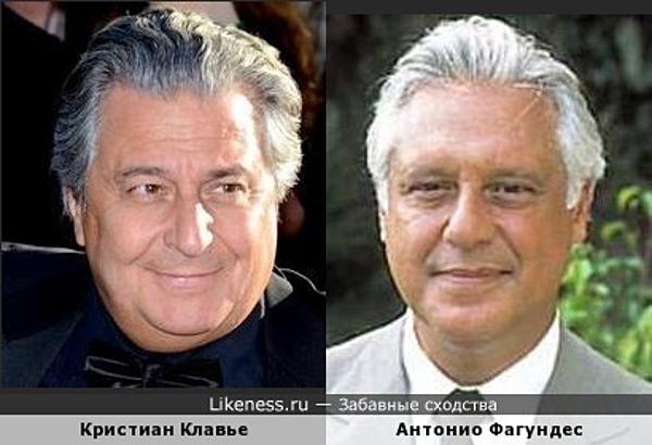 Антонио Фагундес и Кристиан Клавье