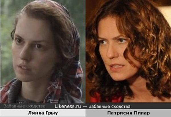 Лянка Грыу и Патрисия Пилар
