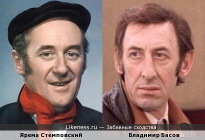 Ярема Стемповский и Владимир Басов