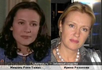 Ирина Розанова и Мишель Рене Томас