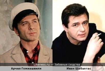 Арчил Гомиашвили и Иван Шабалтас
