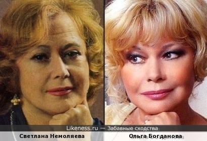 Светлана Немоляева и Ольга Богданова