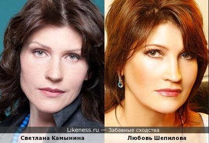 Светлана Камынина (Интерны) и Любовь Шепилова