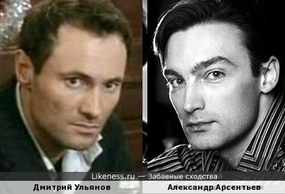 Думала это один и тот-же актер