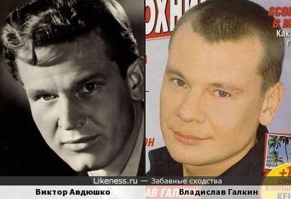 Виктор Авдюшко на этом фото напомнил Владислава Галкина