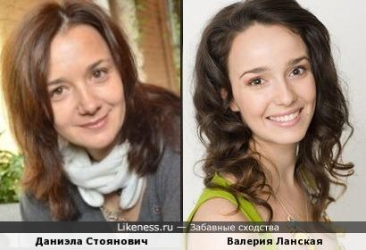 Даниэла Стоянович и Валерия Ланская