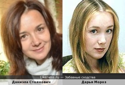 Даниэла Стоянович и Дарья Мороз