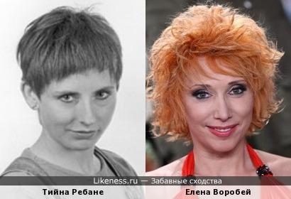 Тийна Ребане и Елена Воробей