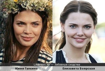 Юлия Галкина и Елизавета Боярская