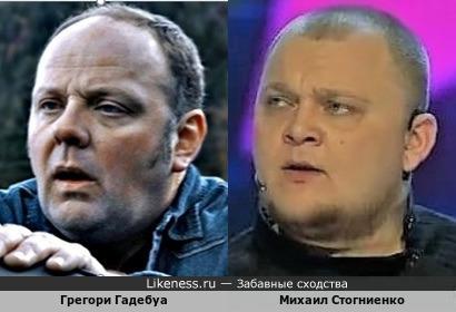 Михаил Стогниенко и Грегори Гадебуа