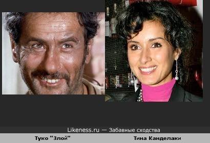 Тина Канделаки похожа на бандита Злого