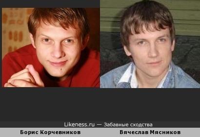 Борис Корчевников похож на Вячеслава Мясникова (Уральские пельмени)