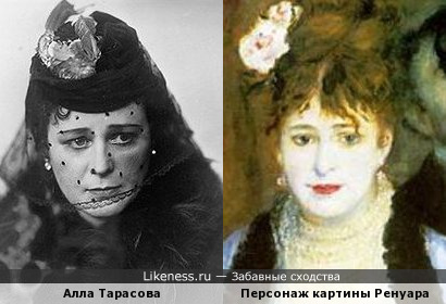 Алла Тарасова похожа на даму с картины Ренуара