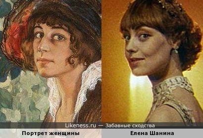 Елена Шанина похожа на портрет Горюшкина-Сорокопудова