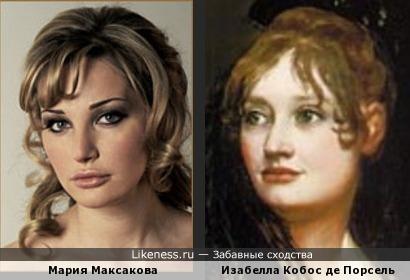 Мария ямаксакова похожа на персонажа с портрета Гойи