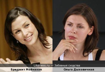 Ольга Дыховичная похожа на Бриджит Мойнахан