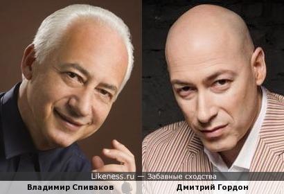 Владимир Спиваков похож на Дмитрия Гордона
