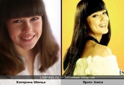 Российская актриса Катерина Шпица очень похожа на актрису Болливуда - Прити Зинту