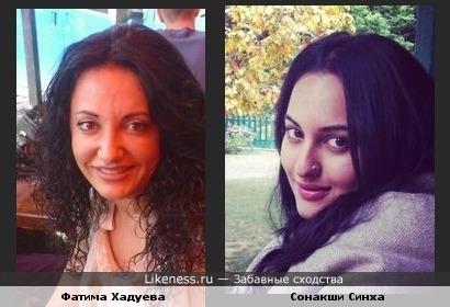 Экстрасенс Фатима Хадуева очень похожа на актрису Болливуда - Сонакши Синху