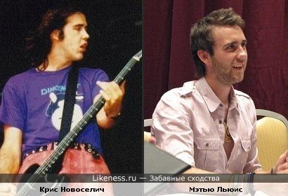 Крис Новоселич в молодости и Мэтью Льюис похожи