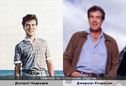 Джереми Медведев и Дмитрий Кларксон