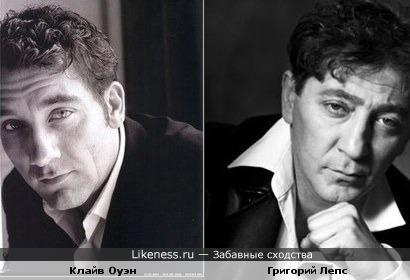 Григорий Лепс и Клайв Оуэн