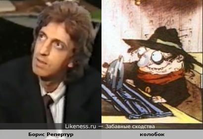 "Борис Репертур (передача ""от винта"") похож на одного из колобков"