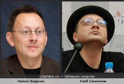 Майкл Эмерсон похож на Глеба Самойлова