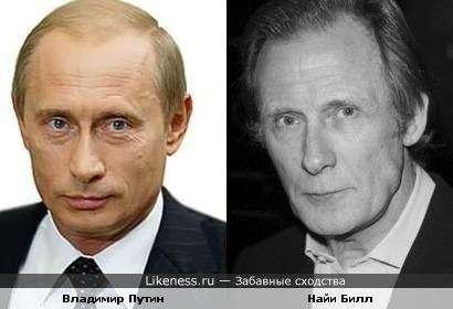 Путин и Найи Билл - что-то общее в глазах