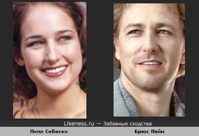 Лили Собески и Брюс Пейн похожи