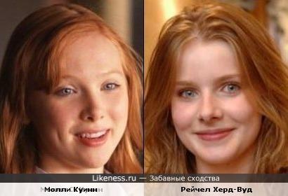Молли Куинн и Рейчел Херд-Вуд похожи