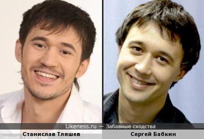 Станислав Тляшев и Сергей Бабкин очень похожи