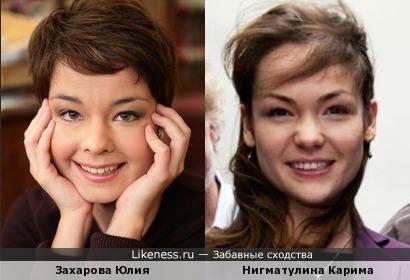 Актриса и директор Генплана похожи