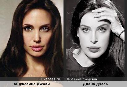 Анджелина Джоли и Диана Дэлль похожи