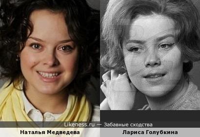 Наталья Медведева похожа на Ларису Голубкину