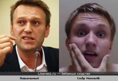 Забавно, сново Навальный