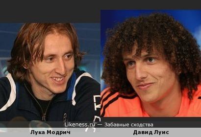 Лука Модрич и Давид Луис похожи