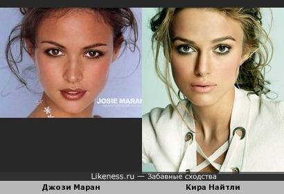 Кира Найтли и Джози Маран похожи