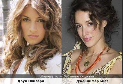 Дженнифер Билз и Доун Оливери похожи