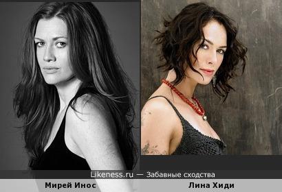Лина Хиди и Мирей Инос похожи