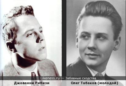 Джованни Рибизи похож на Олега Табакова
