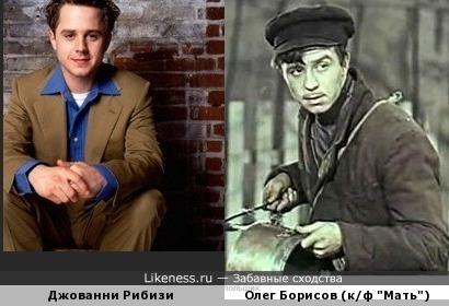 Джованни Рибизи похож на Олега Борисова