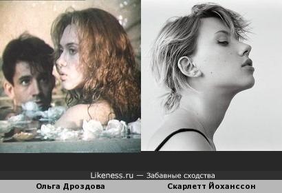 Ольга Дроздова в к/ф Прогулка эшафоту по похожа на Скарлетт Йоханссон
