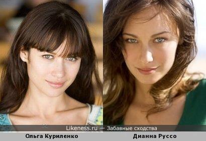 Дианна Руссо и Ольга Куриленко немного похожи
