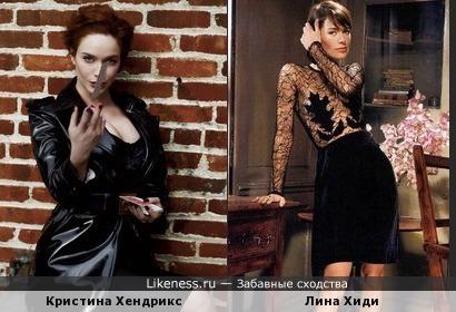 Кристина Хендрикс и Лина Хиди