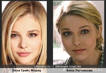 Анна Легчилова и Хлоя Грейс Морец