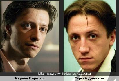 Кирилл Пирогов и Сергей Дьячков