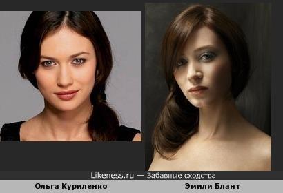 Ольга Куриленко и Эмили Блант