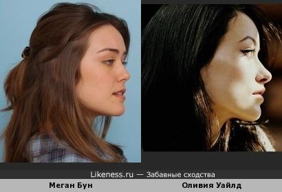 Меган Бун и Оливия Уайлд