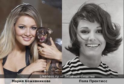 Мария Кожевникова и Пола Прентисс
